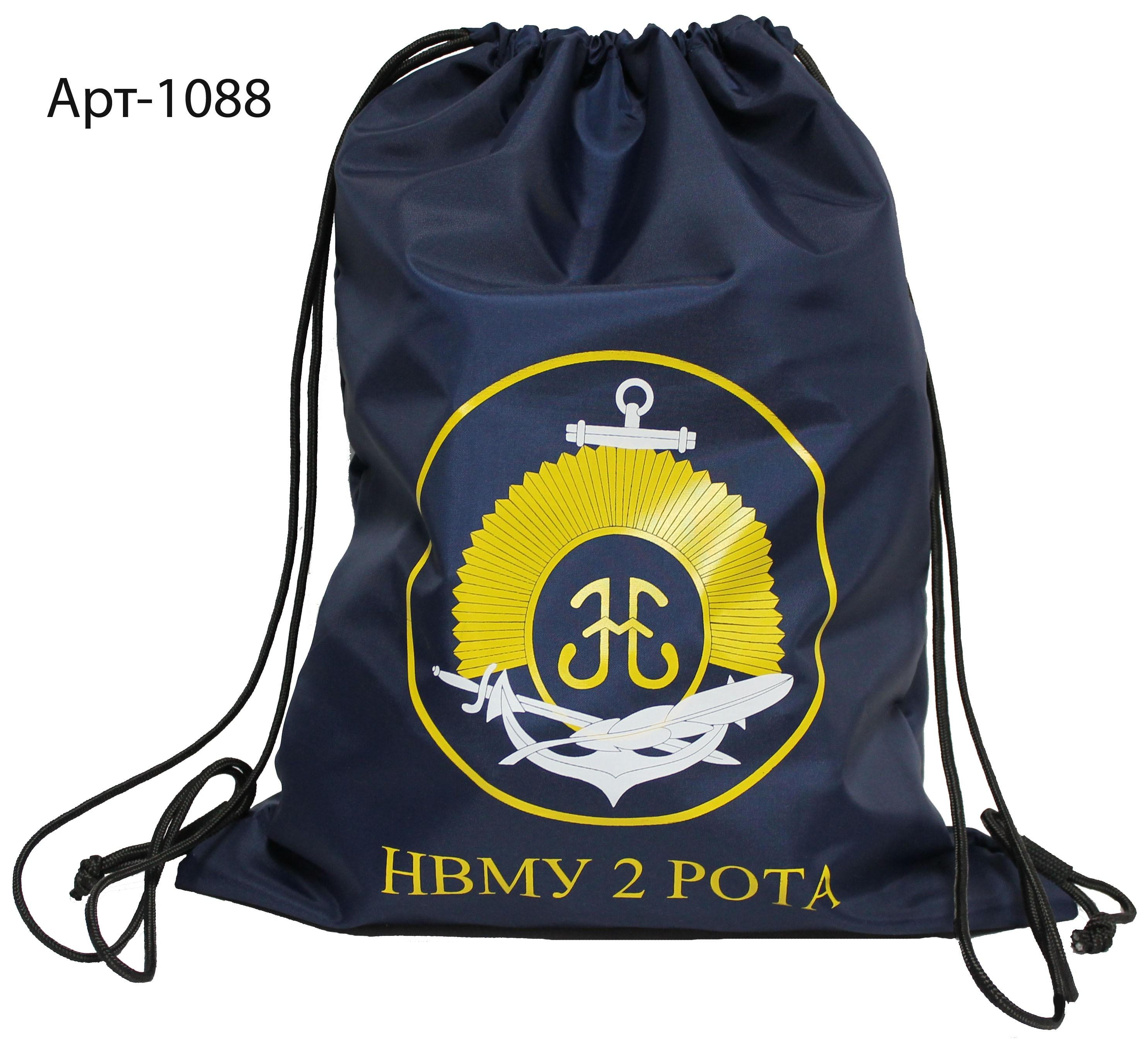 Изготовление рюкзаки obey рюкзаки